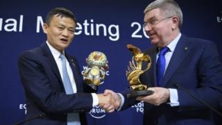 馬雲和國際奧委會主席巴赫