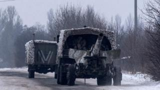 Ukrainian howitzers