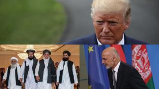 ترامپ، غنی، طالبان