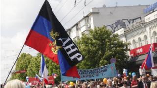 """Прапор """"ДНР"""""""