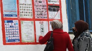 Tunisie : coup d'envoi de la campagne pour les municipales