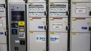 A coin locker in Roppongi station in Tokyo