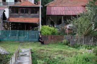 ракита село 2018
