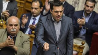 Prime Minister Alexis Tsipras addresses MPs. 11 July 2015
