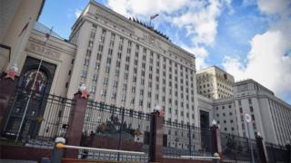 مقر وزارة الدفاع الروسية في موسكو