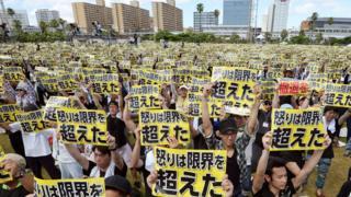 протесты на Окинаве