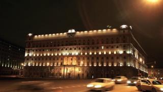 مقر اف اس بی، سرویس امنیت فدرال روسیه