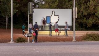 Лайк в Фейсбуке