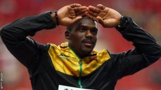 Nesta Carter yahawe inyishu y'ivyapimwe mu kwezi kwa gatanu imbere y'inkino za Olympique z'i Rio