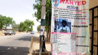 Une liste de combattants de Boko Haram activement recherchés au Nigéria (illustration).