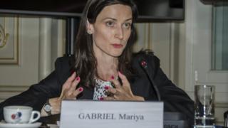 Mariya Gabriel en visite à Athènes pour évoquer la crise de migrants.