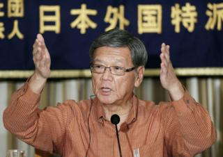 Okinawa Governor Takeshi Onaga speaks at the Foreign Correpondents' Club of Japan in Tokyo, Japan, 24 September 2015