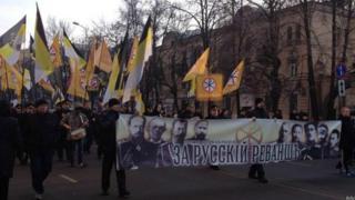 """""""Русский марш"""" в Москве, 2014 г."""