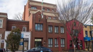 Ofisi za PLO mjini Washington nchini Marekani