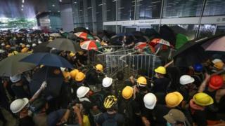 Гонконг протести