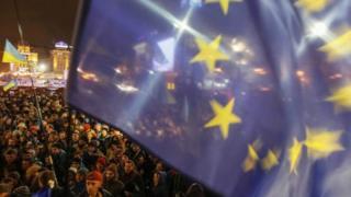 Мітинг у центрі Києва під прапорами ЄС