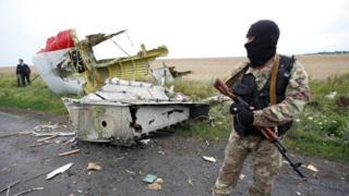 Обломки MH17