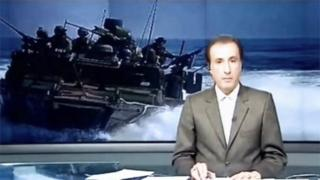 Iran's state Channel One reports on the arrest of US sailors