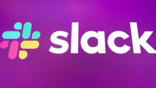 Logo de Slack.