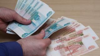 Доход по облигации может быть в виде