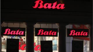 बाटा, उपभोक्ता अधिकार