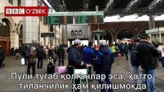 Новосибирск вокзали