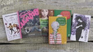 підліткові книжки