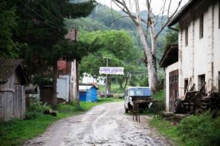 село ракита 2018