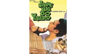 जाने भी दो यारो हा चित्रपट सहा लाख 84 हजार रुपयांच्या बजेटमध्ये पूर्ण झाला.