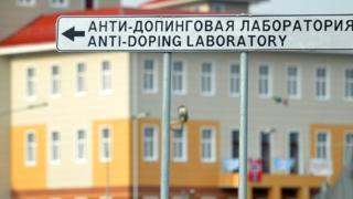 Офис антидопинговой лаборатории во время Олимпийских игр в Сочи