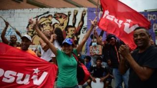 Masu bore a Venezuela