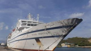 Damaged bow of the RCGS Resolute following collision with Venezuelan navy vessel off La Tortuga Island