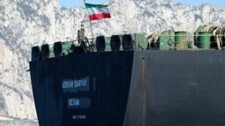 İran Gəmisi buraxılıb