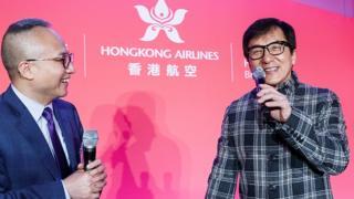 香港演員成龍多年都是香港航空的代言人。