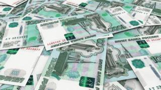 Hackers net almost $1m in Russian bank raid