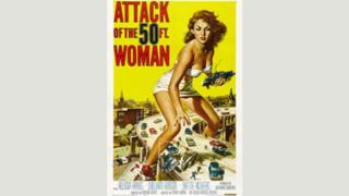 """""""Напад гігантської жінки"""""""