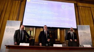 Нобелевский комитет по экономике