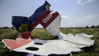 Igice k'indege cya Malaysia MH17