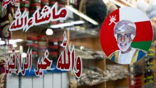 تصویر سلطان قابوس بر روی شیشه یک مغازه در مسقط