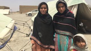 چمن پناہ گزین کیمپ