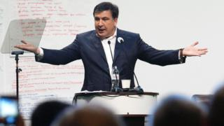 Mikheil Saakashvili, Dec 2015 file pic