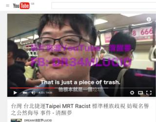 A Taiwanese man went on a racially motivated tirade against a British man and his Taiwanese girlfriend