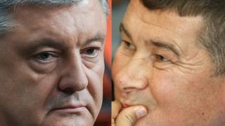 Петро Порошенко та Олександр Онищенко