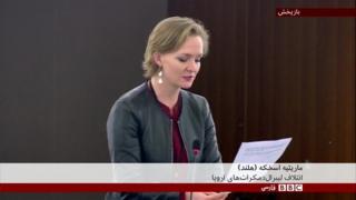 جناحهای سیاسی اروپا درباره اعتراضهای ایران چه میگویند؟