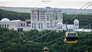 Quba Palace Hotel / Facebook