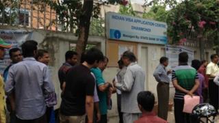 ঢাকায় ভারতের ভিসা সংগ্রহ কেন্দ্র