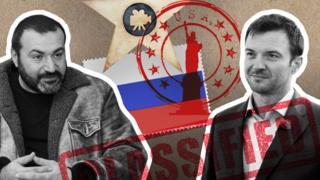 Русские в Голливуде