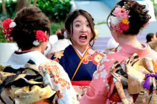 日本成人节