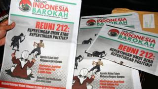 Indonesia Barokah
