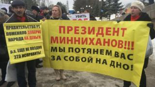 потерявшие деньги клиенты татфондбанка протестуют